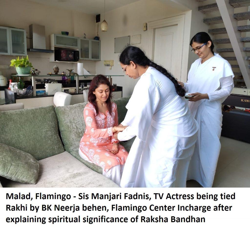 Mumbai: Rakshabandhan Celebration at Malad